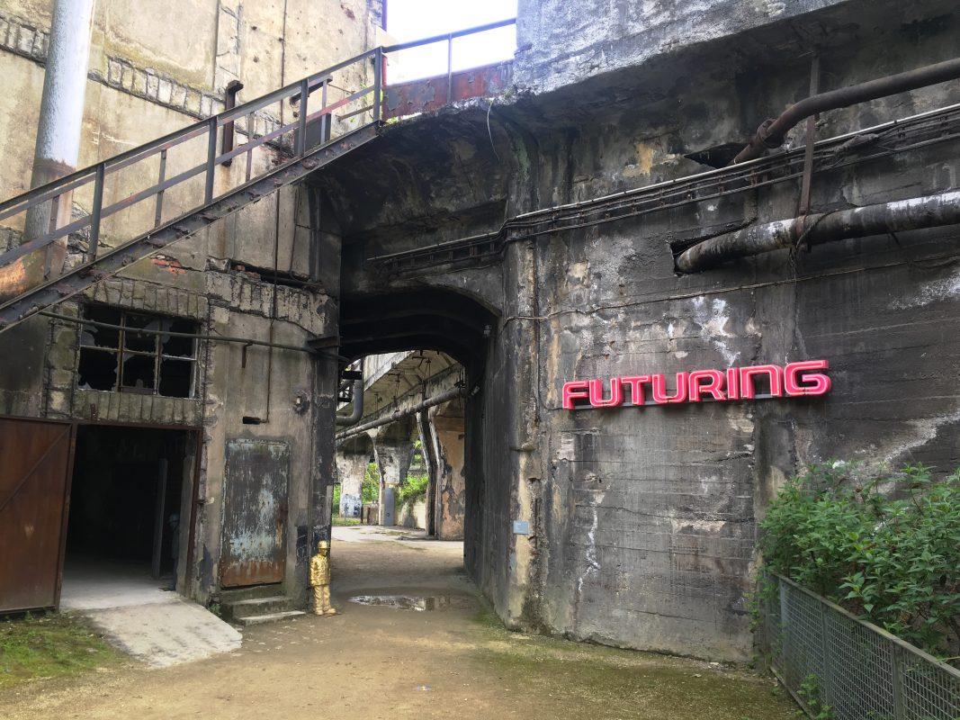 Leuchtschrift in Pink - Futuring - an alter Industrieruine