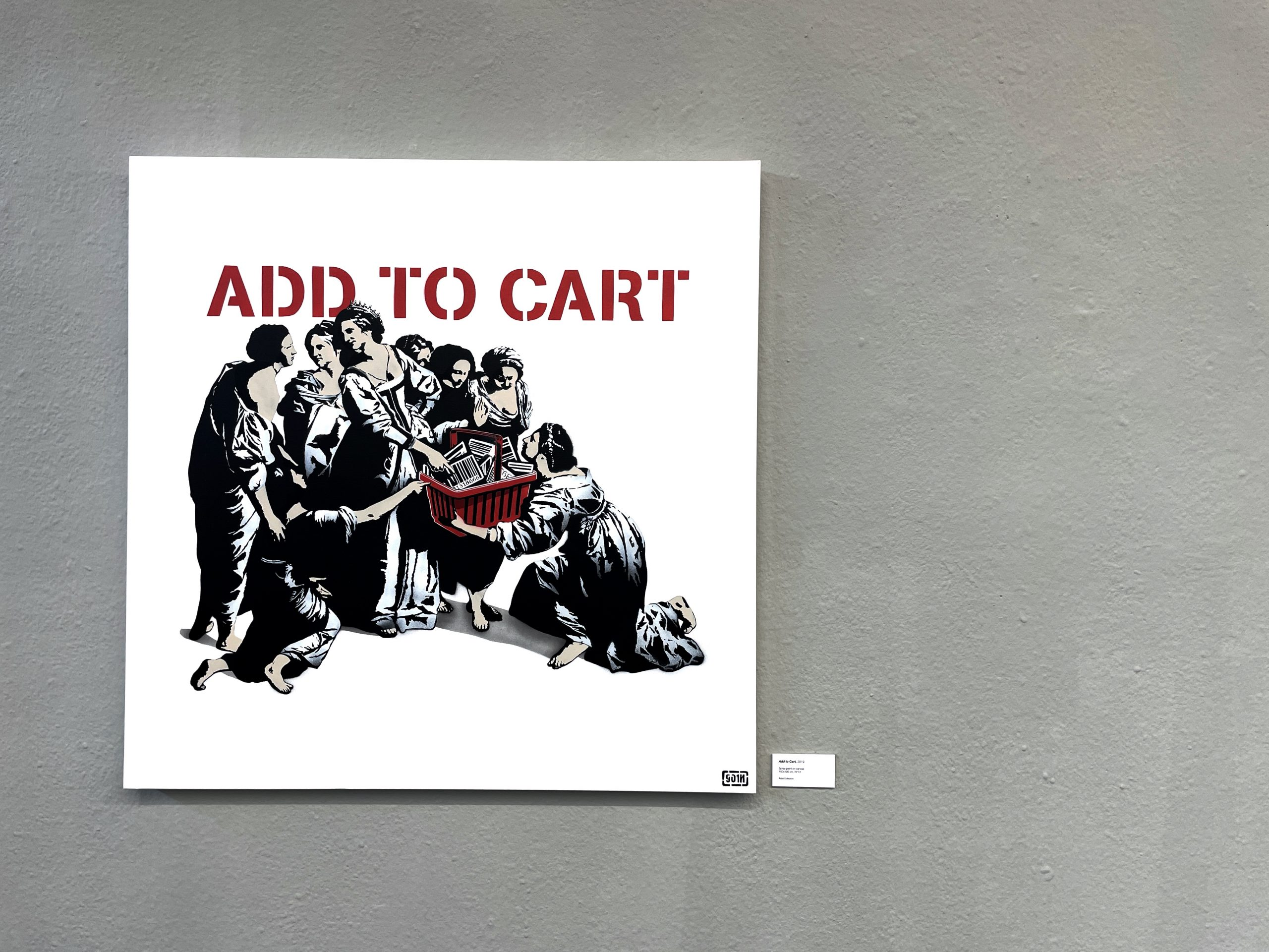 ADD TO CART (2019)